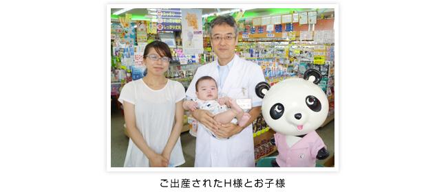 ご出産されたHさんとお子様と一緒に撮影