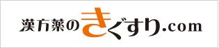 きぐすり.com