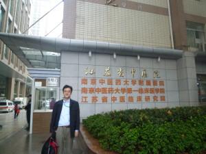 中国不妊治療研修
