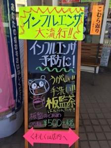板藍茶(ばんらんちゃ)