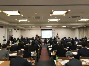 日本専門薬局同志会近畿第一連合会春季ゼミナール
