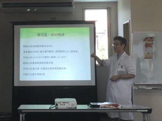 菅沼薬局健康セミナー
