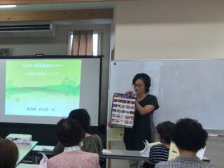 漢方薬剤師が教える甘酒の効用と甘酒を使ったゼリーの作り方講座