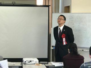 生殖医療学会柳田